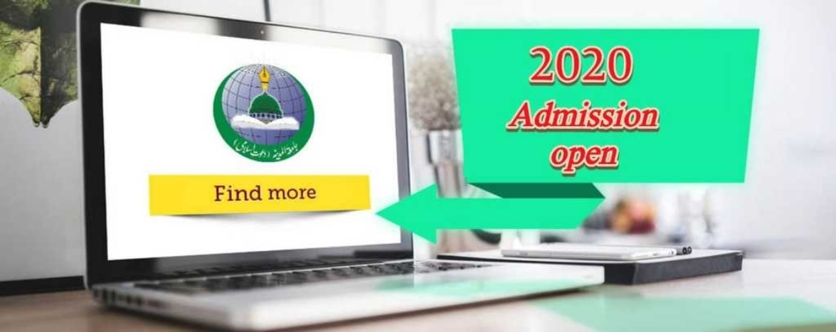 Jamia Tul Madina Admission open